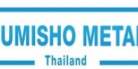 Sumisho Metal (Thailand) Co.,Ltd.
