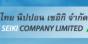 บริษัท ไทย นิปปอน เซอิกิ จำกัด