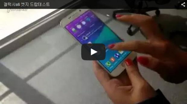 ทดสอบ Samsung Galaxy S6 Edge ทนแค่ไหน ปาอัดพื้น