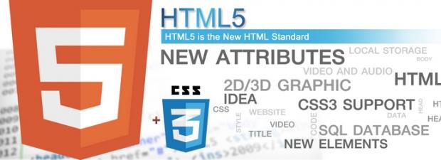 4 เหตุผลหลัก ที่ควรใช้ HTML5