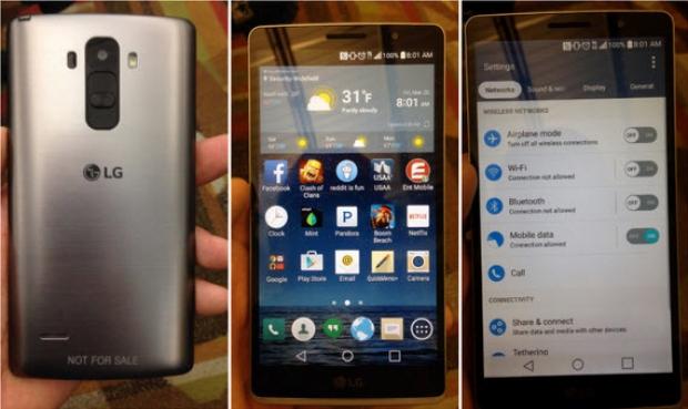 ชัวร์หรือมั่วนิ่ม ภาพหลุดตัวเป็นๆของ LG G4