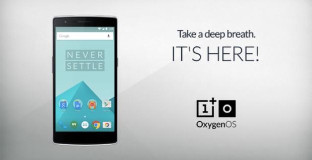 OnePlus ปล่อยตัว OxygenOS ออกมาให้ดาวน์โหลดแล้ว