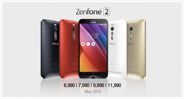 ASUS Zenfone 2 เตรียมบุกเข้าไทย 4 รุ่น ราคาเริ่มต้นอยู่ที่ 6,990 บาท