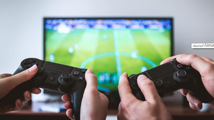 เล่นเกมแล้วทำให้ทีวีเสียเร็ว เรื่องจริงหรือแค่ผู้ใหญ่หลอกเด็ก ?