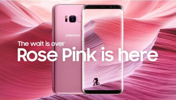 สายหวานจอไร้ขอบต้องจัด! Samsung Galaxy S8 สีชมพู Rose Pink