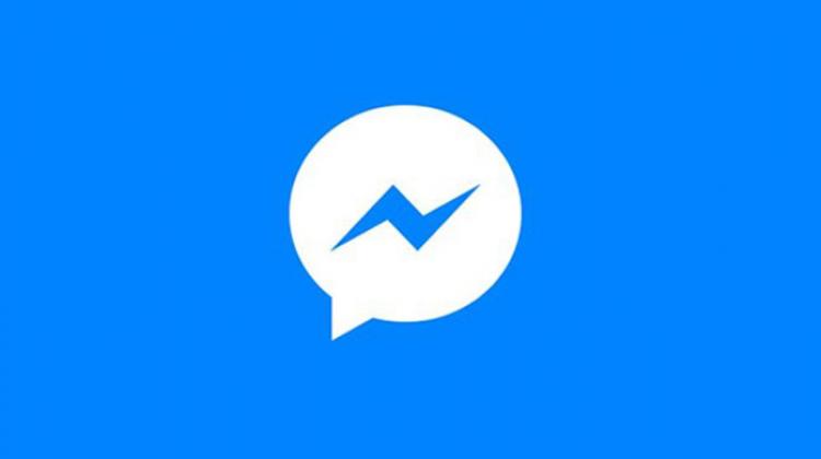 Facebook Messenger เปิดให้คุณชมภาพ 360 องศาจากการส่งรูปของเพื่อนคุณได้แล้ว