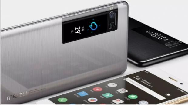 Meizu Pro 7 และ Pro 7 Plus สมาร์ทโฟนงานดี