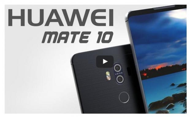 Huawei Mate 10 ยืนยันเปิดตัว 16 ตุลาคมนี้