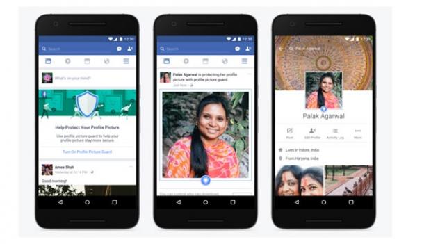 เฟซบุ๊กอัปเดตเพิ่มฟีเจอร์ป้องกันการถูกขโมยรูปโปรไฟล์