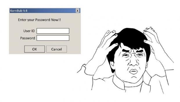 แนะนำวิธีตั้งรหัสอย่างไรให้ปลอดภัย
