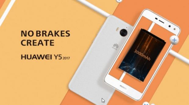 โผล่มาแบบเงียบๆ Huawei Y5 (2017) สมาร์ทโฟน 5 นิ้ว