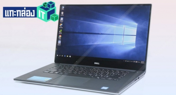 Dell XPS 15 อัลตร้าบุ๊กสายพันธุ์แรง