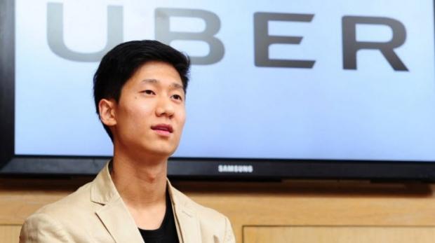อูเบอร์ แอพเรียกรถพรีเมี่ยม บริการเพื่อคนไทย