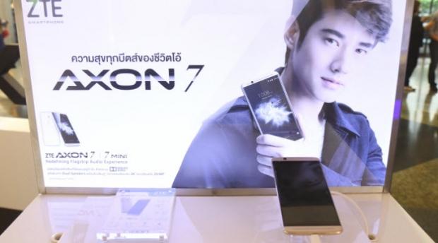 ZTE เปิดตัวสมาร์ทโฟนรุ่นเรือธง AXON 7 และ AXON 7 mini