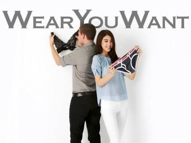 ชายไทยนิยมซื้อชุดชั้นในให้คนรักผ่านช่องทางออนไลน์