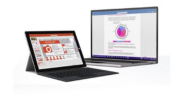 เปิดให้ดาวน์โหลด Office 2016 Preview ไปทดลองใช้กันได้ฟรี