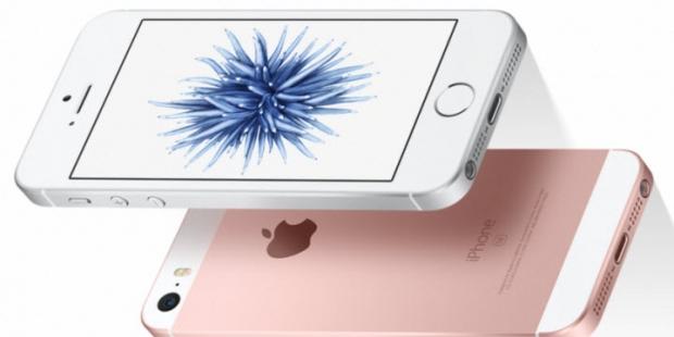 ราคา iPhone SE ในไทย เห็นแล้วแอบเงิบ