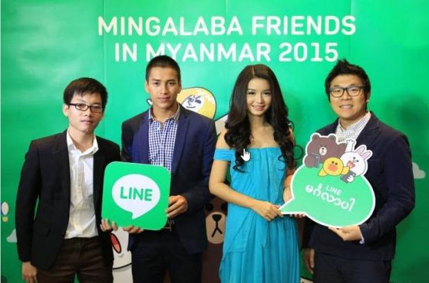 LINE บุกตลาดพม่า เปิดตัวโฆษณาและพรีเซ็นเตอร์คนดัง