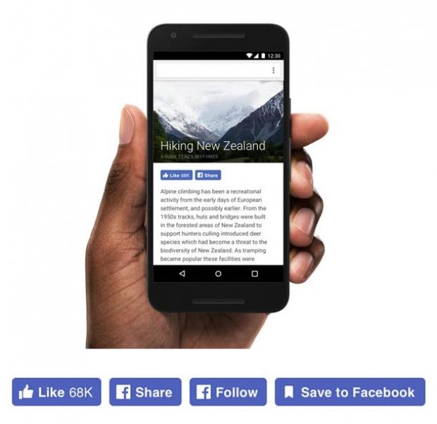 เฟซบุ๊กเตรียมเปลี่ยนดีไซน์ Plug-in