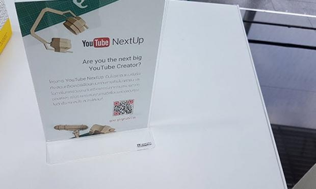 เปิดตัว YouTube 360 ในประเทศไทย