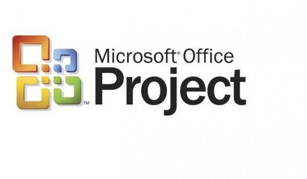 โครงการใน Microsoft project คืออะไร