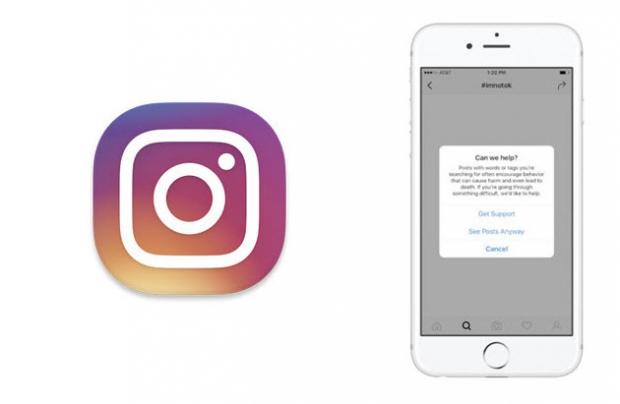 Instagram ได้เปิดทดลองเครื่องมือช่วยชีวิตคนที่อยากจะฆ่าตัวตาย