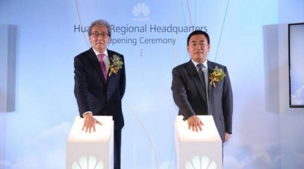หัวเว่ย เลือกไทยเปิดสำนักงานใหญ่ระหว่างประเทศ