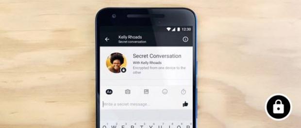 Facebook Messenger เริ่มทดสอบฟีเจอร์แชทแบบลับ ๆ