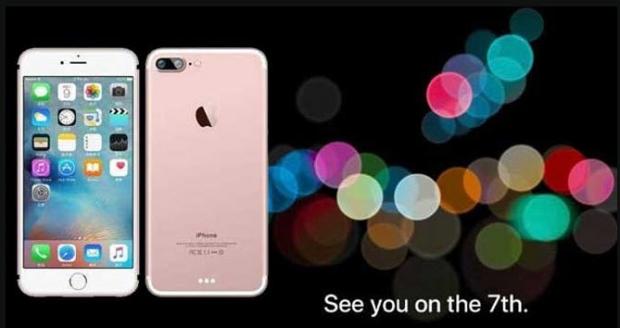 IPHONE 7 จะเปิดตัวอย่างเป็นทางการวันที่ 7 กันยายนนี้