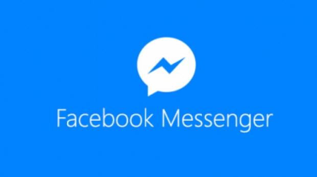 Facebook Messenger ออกฟีเจอร์ใหม่