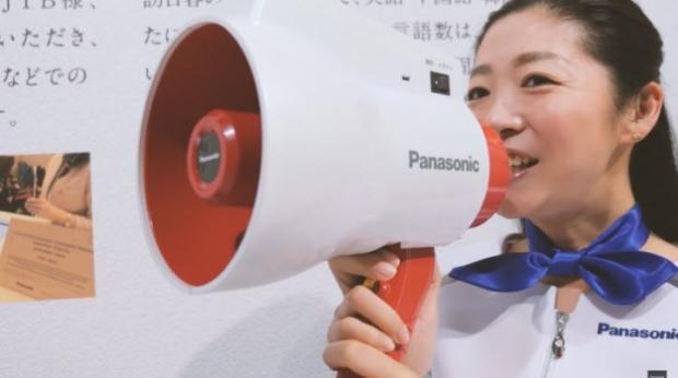 ญี่ปุ่น ได้ทำการผลิตโทรโข่งแปลภาษา