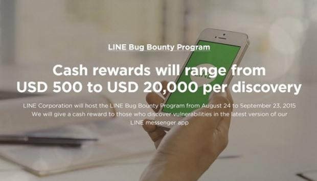 LINE จัดโครงการ Bug Bounty Program ชิงเงิน 700,000