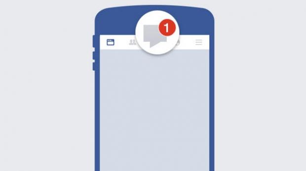 เฟซบุ๊กเพิ่มฟีเจอร์ Pages Messaging