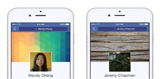 เฟซบุ๊กปรับหน้าโปรไฟล์บนมือถือ