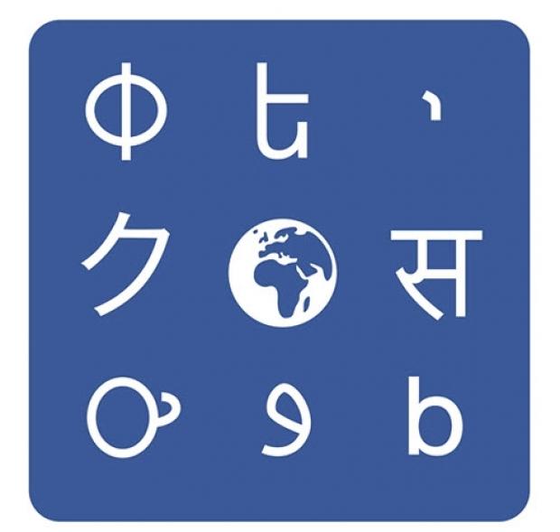 Translate Facebook แอพฯ ช่วยแปลภาษา