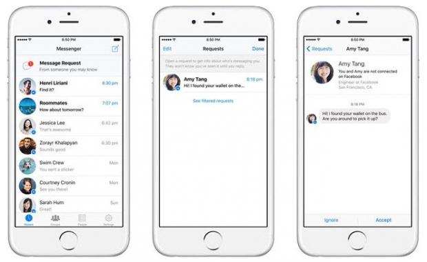 Facebook Messenger เปิดตัวฟีเจอร์ Message Request