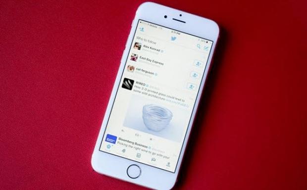 ทวิตเตอร์ได้ประกาศเพิ่มข้อจำกัดผู้ติดตาม