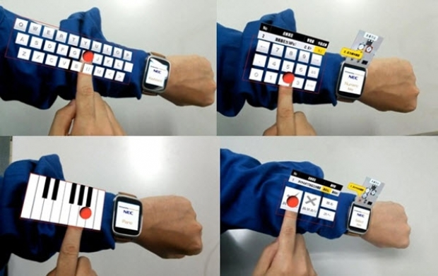 ARmKeypad คีย์บอร์ดเสมือนจริงบนแขน