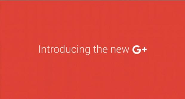 Google+ ปรับโฉมใหม่