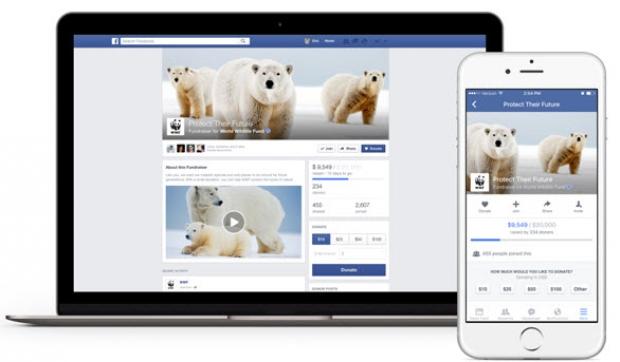 เฟซบุ๊กเปิดตัว Findraiser