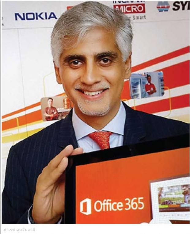 ไมโครซอฟท์ นำร่องดึง10 สถาบันการศึกษาร่วมใช้ชุดซอฟต์แวร์ Office365 ProPlus ฟรี
