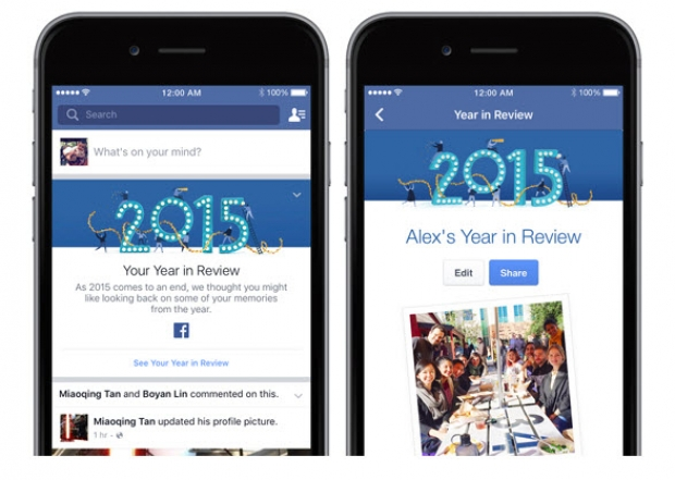 Facebook Your Year in Review 2015