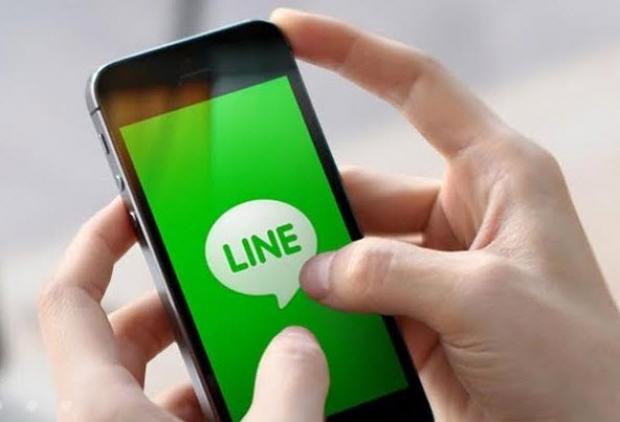 วิธีลบประวัติข้อความแชท LINE