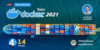 Basic Docker 2021