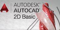 หลักสูตร AutoCAD 2014-2016 2D สำหรับผู้เริ่มต้น