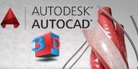 AutoCAD 3D (สำหรับผู้เริ่มต้น)