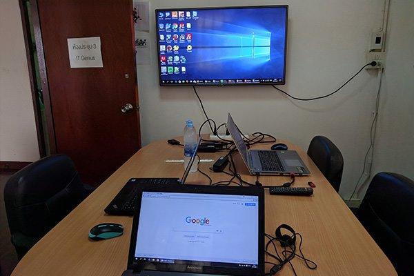 ห้องประชุมขนาดเล็ก กรุงเทพมหานคร
