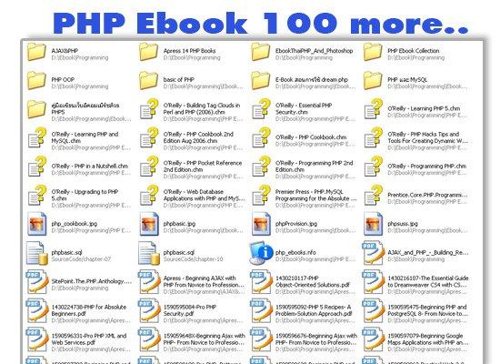 Ebook PHP กว่า 100 เล่ม